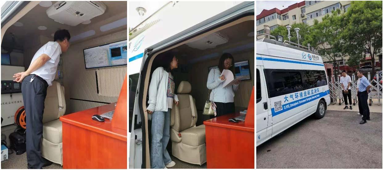 山西省厅领导视察类似雷竞技的网站光电走航监测车